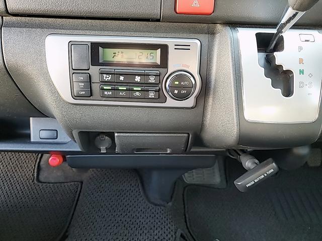 SロングワイドDX GLパッケージ キャンピングカー 9人乗り サブバッテリー 走行充電 コンバーター インバーター ナビ フルセグ バックカメラ フリップダウンモニター ETC パワースライドドア シンク 冷蔵庫(67枚目)