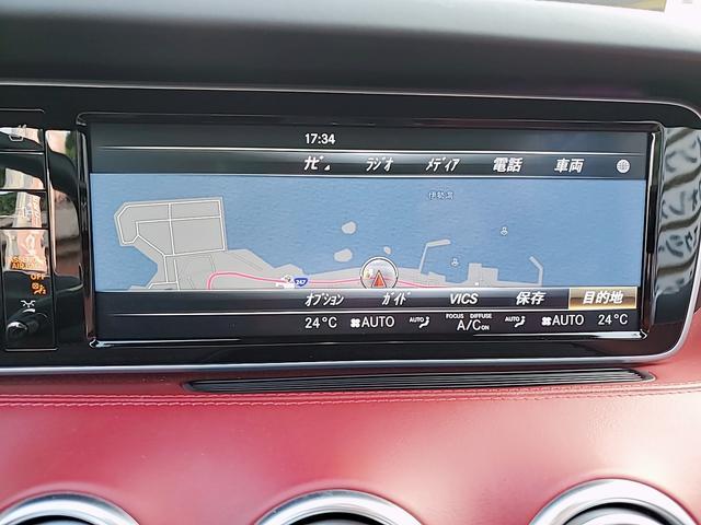 S63 4マチック カブリオレ 赤レザー純正ナビ フルセグ 走行中OK 全方位カメラ LEDヘッドライト 20インチAW(42枚目)