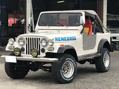 AMCジープ CJ−7レネゲード 4WD オーバーフェンダー 4灯ライト