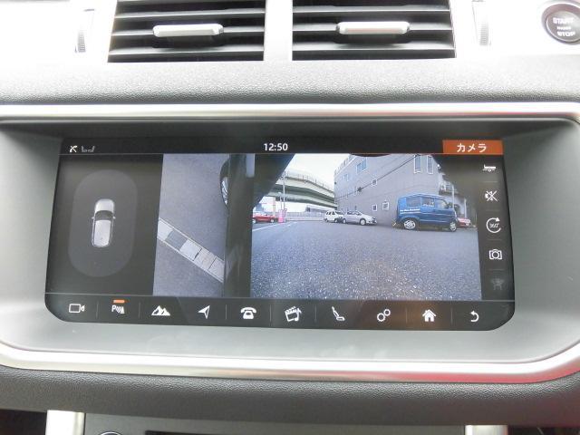 「ランドローバー」「レンジローバーイヴォーク」「SUV・クロカン」「愛知県」の中古車21