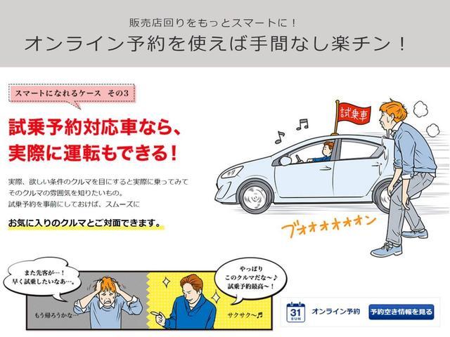 「ポルシェ」「ポルシェ カイエン」「SUV・クロカン」「愛知県」の中古車26