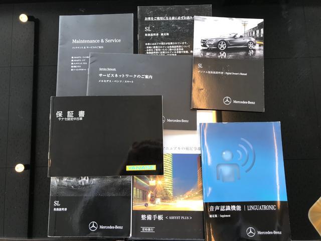「メルセデスベンツ」「SLクラス」「オープンカー」「愛知県」の中古車39