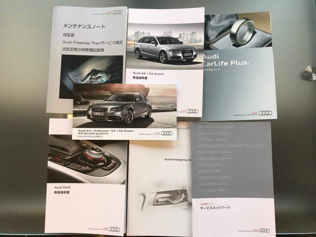 「アウディ」「A4」「ステーションワゴン」「愛知県」の中古車49