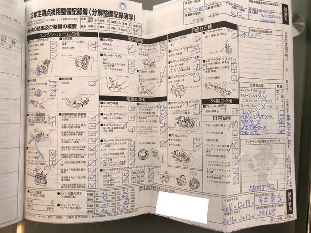 2.0TFSI ガレージ保管 ワンオーナー 記録簿あり 純正ナビ バックカメラ ターボ パワーシート(54枚目)