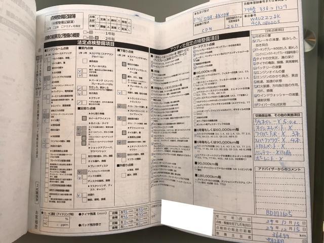 2.0TFSI ガレージ保管 ワンオーナー 記録簿あり 純正ナビ バックカメラ ターボ パワーシート(55枚目)