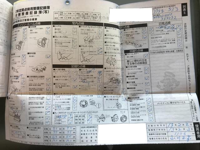 「メルセデスベンツ」「Cクラス」「セダン」「愛知県」の中古車42