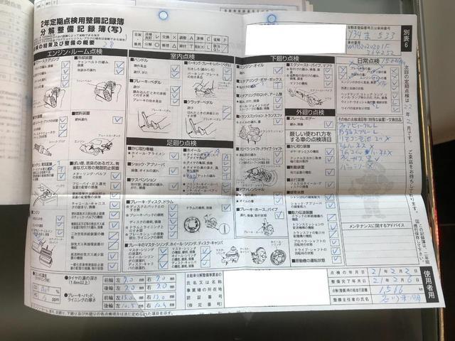 「メルセデスベンツ」「Cクラス」「セダン」「愛知県」の中古車46