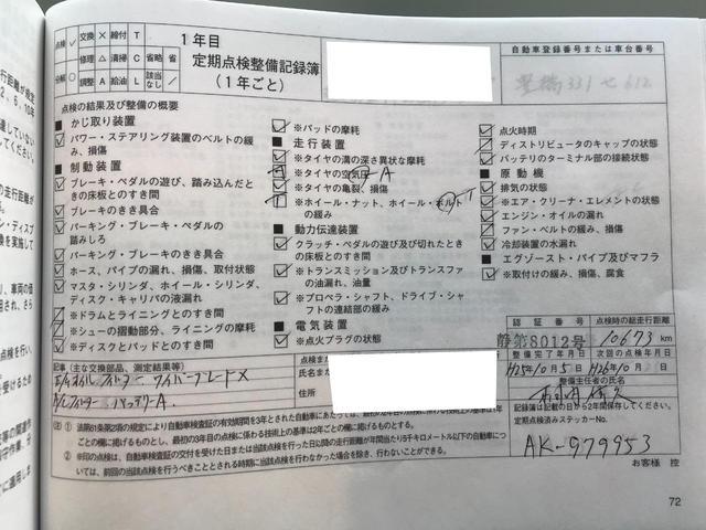 「ポルシェ」「パナメーラ」「セダン」「愛知県」の中古車52
