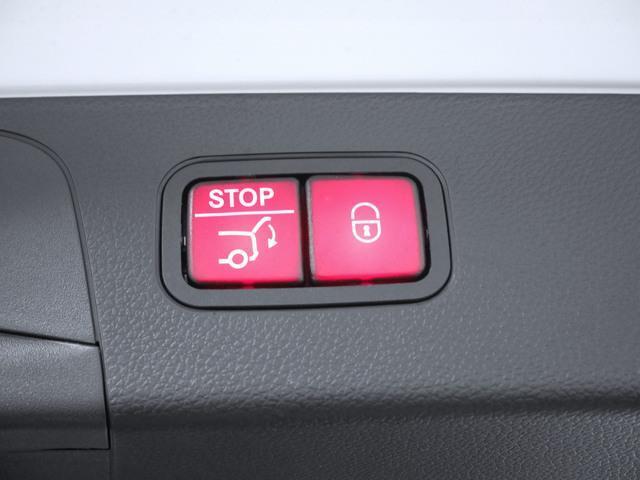 GLC200 スポーツ 5年保証 新車保証(9枚目)