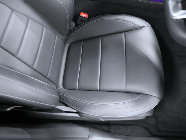 E220d アバンギャルド AMGライン エクスクルーシブP(17枚目)