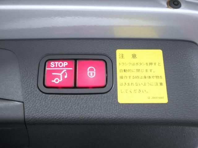 E250 ステーションワゴン アバンギャルド スポーツ(9枚目)