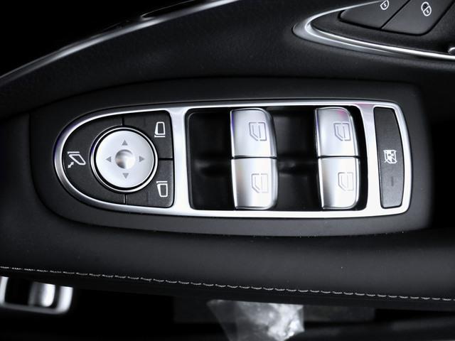 S450エクスクルーシブAMGライン+ (ISG搭載モデル)(18枚目)