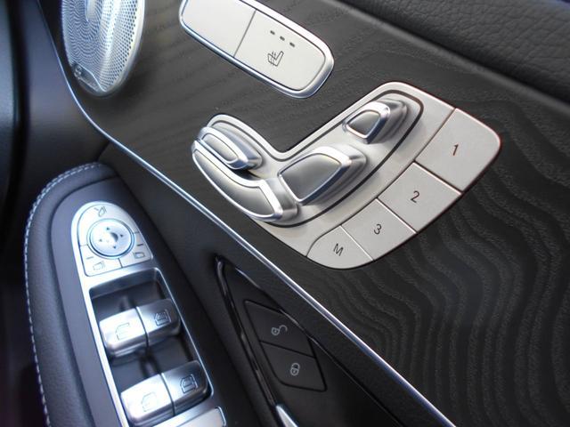 Mercedes-AMG GLC43 4MATIC(7枚目)