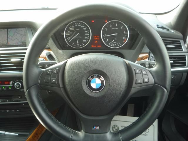 BMW BMW X5 xDrive 30i Mスポーツパッケージ 黒革 サンルーフ