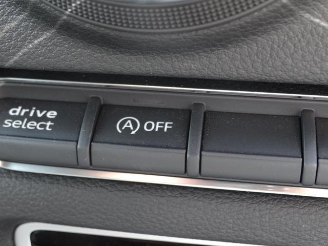 燃費向上を考えたアイドリングストップ搭載!