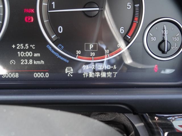 523d Mスポーツ インテリジェントセーフティ 禁煙車(16枚目)