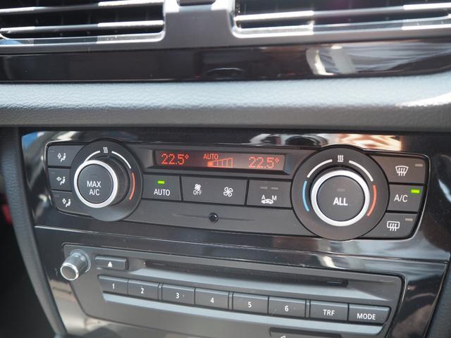 sDrive 18i xライン 純正ナビ ETC キセノン(9枚目)