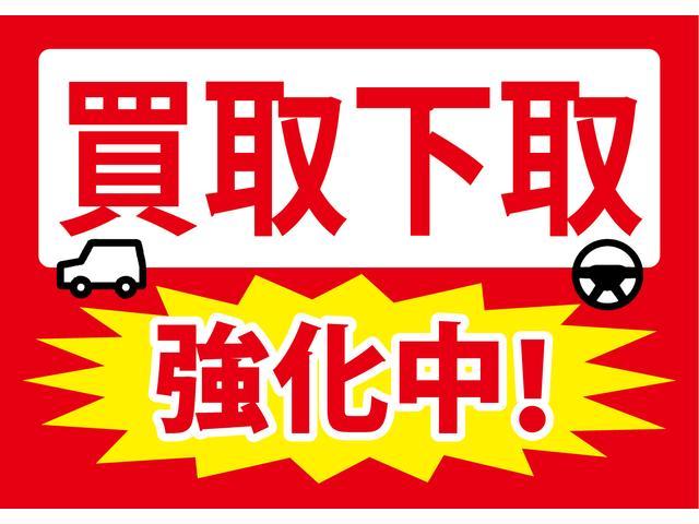35thアニバーサリー 限定車 革シート 12インチアルミ(7枚目)