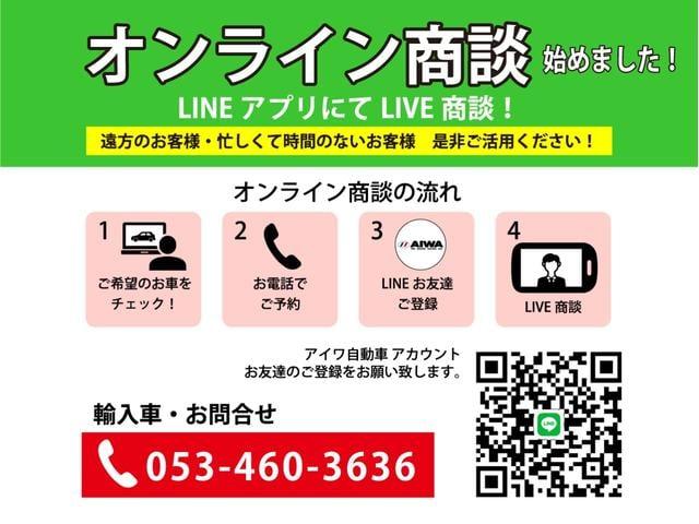 お問合せ専用無料ダイヤル→ 0066-9700-333403 からお気軽にお問い合わせください!お車の事なんでもお気軽にご連絡ください!当店スタッフが親切丁寧に回答させて頂きます。