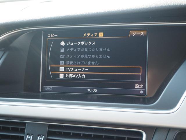 2.0TFSI 純正ナビTV バックカメラ 新品タイヤ(14枚目)