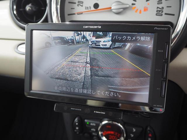 クーパー クラブマン グリーンパーク 特別限定デザインパッケージ 社外ナビ フルセグTV バックカメラ キセノン キーレス 純正15インチAW ETC(11枚目)