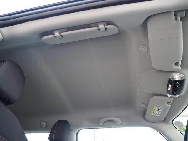 クーパー ミントパッケージ 禁煙車 LEDヘッド&フォグランプ 純正ナビ ディスプレイLEDデコレーション ドライビングモード切替 レインセンサー USB&AUX外部接続端子 純正15インチAW ETC(17枚目)