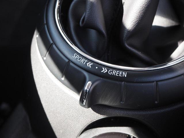 クーパー ミントパッケージ 禁煙車 LEDヘッド&フォグランプ 純正ナビ ディスプレイLEDデコレーション ドライビングモード切替 レインセンサー USB&AUX外部接続端子 純正15インチAW ETC(20枚目)