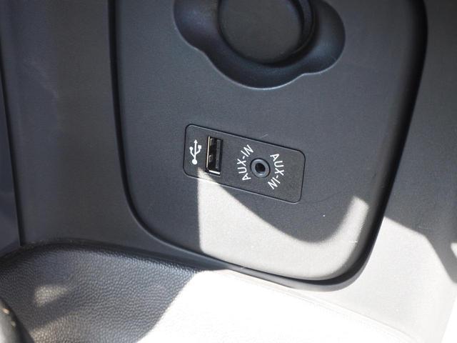 クーパー ミントパッケージ 禁煙車 LEDヘッド&フォグランプ 純正ナビ ディスプレイLEDデコレーション ドライビングモード切替 レインセンサー USB&AUX外部接続端子 純正15インチAW ETC(21枚目)