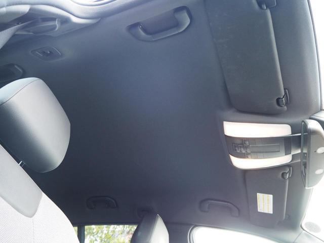 C200ブルーエフィシェンシーワゴンアバンG 禁煙車 ユーティリティーパッケージ 純正ナビ フルセグTV バックカメラ コーナーセンサー ハーフレザーシート パワーシート クルーズコントロール スマートキー 純正17インチAW キセノン ETC(19枚目)