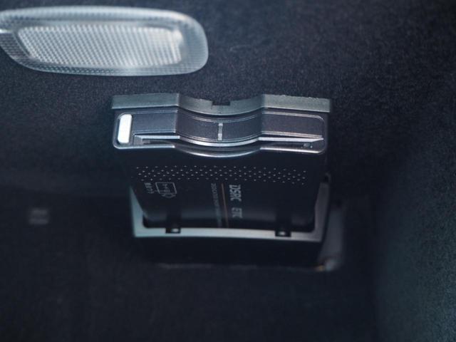 C200ブルーエフィシェンシーワゴンアバンG 禁煙車 ユーティリティーパッケージ 純正ナビ フルセグTV バックカメラ コーナーセンサー ハーフレザーシート パワーシート クルーズコントロール スマートキー 純正17インチAW キセノン ETC(25枚目)