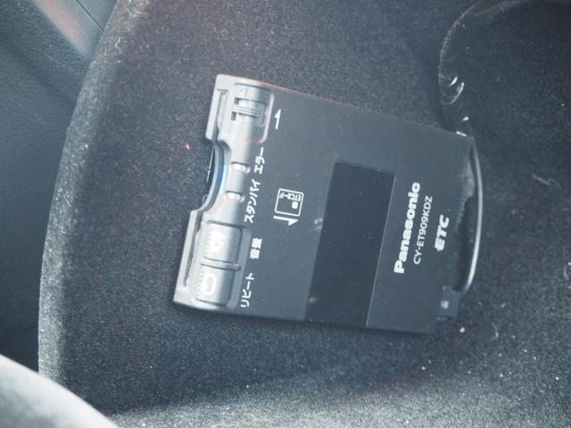 TSIコンフォートラインプレミアムエディション 特別仕様車 社外ナビTV バックカメラ アルカンターラコンビシート デュアルオートエアコン レインセンサーワイパー ルーフレール Bluetooth 純正16インチAW バイキセノン キーレス ETC(20枚目)