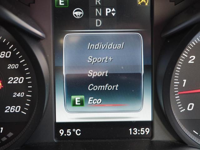 エアサスペンションの高さを変更できるスイッチもあります!車体下が気になるときに便利です!