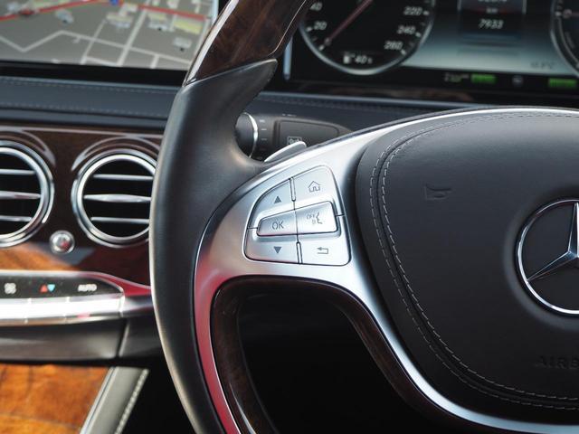 S550プラグインハイブリッドロング 禁煙車 レーダーセーフティーパッケージ サンルーフ 純正ナビ 全方位カメラ コーナーセンサー 黒革シート シートヒーター シートベンチレーター PWシート PWトランク ACC エアサス ETC(19枚目)