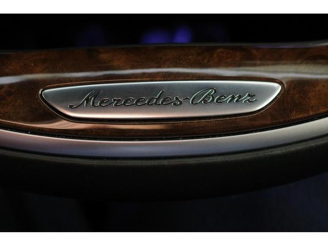 S550プラグインハイブリッドロング 禁煙車 レーダーセーフティーパッケージ サンルーフ 純正ナビ 全方位カメラ コーナーセンサー 黒革シート シートヒーター シートベンチレーター PWシート PWトランク ACC エアサス ETC(22枚目)