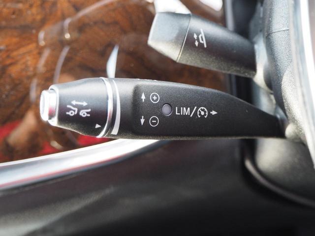 S550プラグインハイブリッドロング 禁煙車 レーダーセーフティーパッケージ サンルーフ 純正ナビ 全方位カメラ コーナーセンサー 黒革シート シートヒーター シートベンチレーター PWシート PWトランク ACC エアサス ETC(23枚目)