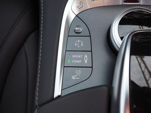 S550プラグインハイブリッドロング 禁煙車 レーダーセーフティーパッケージ サンルーフ 純正ナビ 全方位カメラ コーナーセンサー 黒革シート シートヒーター シートベンチレーター PWシート PWトランク ACC エアサス ETC(27枚目)