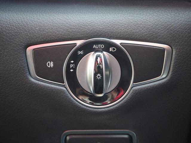 S550プラグインハイブリッドロング 禁煙車 レーダーセーフティーパッケージ サンルーフ 純正ナビ 全方位カメラ コーナーセンサー 黒革シート シートヒーター シートベンチレーター PWシート PWトランク ACC エアサス ETC(31枚目)