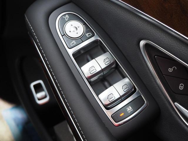 S550プラグインハイブリッドロング 禁煙車 レーダーセーフティーパッケージ サンルーフ 純正ナビ 全方位カメラ コーナーセンサー 黒革シート シートヒーター シートベンチレーター PWシート PWトランク ACC エアサス ETC(32枚目)