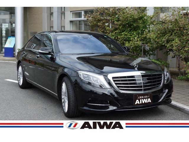 S550プラグインハイブリッドロング 禁煙車 レーダーセーフティーパッケージ サンルーフ 純正ナビ 全方位カメラ コーナーセンサー 黒革シート シートヒーター シートベンチレーター PWシート PWトランク ACC エアサス ETC(39枚目)