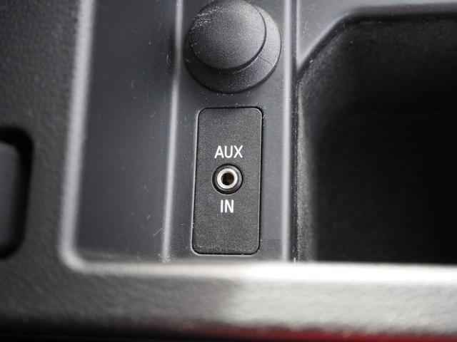 AUX端子はセンターコンソール内にあり、接続機器の収納場所に困りません!