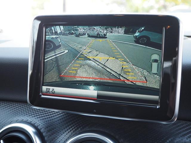 バックカメラとコーナーセンサーで後方視界をアシスト!
