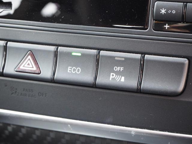 コーナーセンサーで後方視界をアシスト!環境に配慮したアイドリングSTOPも搭載!