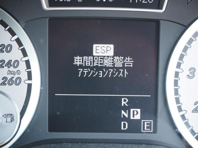 追突防止に役立つ車間距離警告とドライバーの疲労を検知し注意を促してくれるアテンションアシストが付いています!