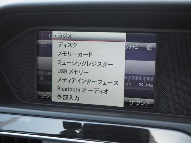 CD、DVDの他ミュージックレジスター、USBやBluetooth接続に対応しています!さらにフルセグTVの視聴も可能で充実した機能です!