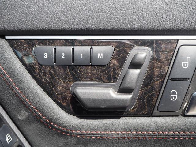 パワーシートで細かな調整が可能!メモリ付きで運転者が変わってもすぐに戻すことも可能です!