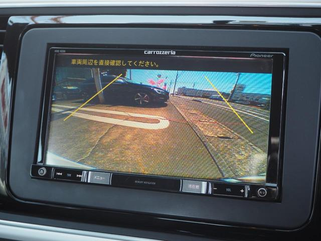 デザイン 禁煙車 社外ナビ フルセグTV バックカメラ クルーズコントロール レインセンサーワイパー 純正16インチAW キセノン キーレス ETC(10枚目)