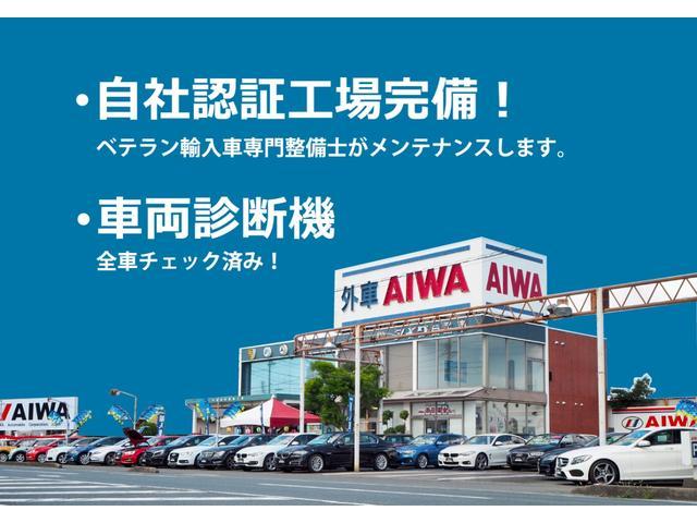 創業54年、事故車・粗悪車一切無し!仕入れに自信があるから!全車第三者機関の日本自動車鑑定協会の鑑定書付きです!!安心してご検討下さい!
