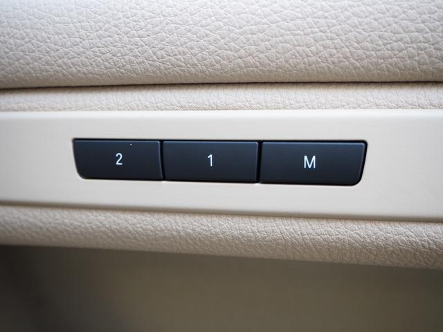 パワーシートはメモリ付きなので運転者が変わってもすぐに戻すことも可能です!