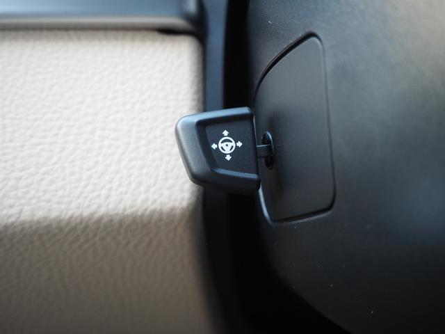 電動テレスコピック機能でハンドルの位置調整も細かく設定できます!