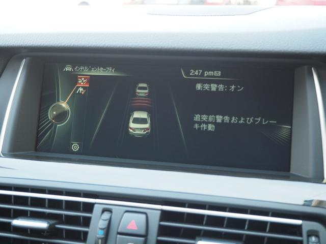 BMWの安全装備、インテリジェントセーフティー搭載!被害軽減ブレーキ、歩行者検知、車線逸脱警告が備わっています!